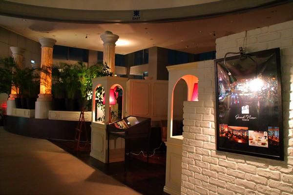 都庁 北展望室のレストラン