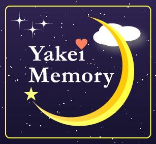 【Yakei Memory】ロゴマーク