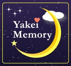 Yakei Memory リニューアル致しました!