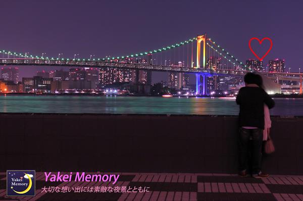 Yakei Memory☆大切な想い出には素敵な夜景とともに