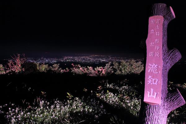 滝知山駐車場