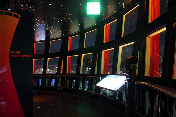 神戸ポートタワー 展望室の雰囲気