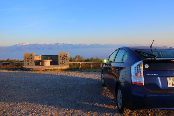 アルプス連邦 パノラマ展望台の雰囲気