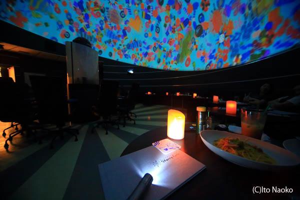 プラネタリウムの雰囲気 PLANETARIUM Starry Cafe