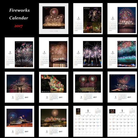「十三人 十三色」卓上カレンダー予約販売開始!