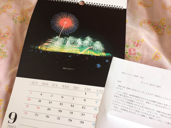 2016NARITA花火大会in印旛沼11thの写真コンテストに入賞しました。